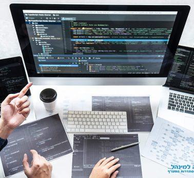 תעשיית התוכנה במאה ה-21